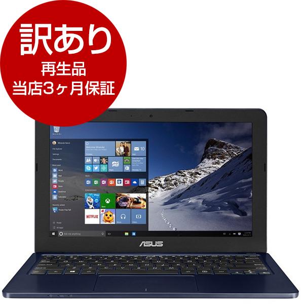 【送料無料】【再生品 当店3ヶ月保証付き】ASUS E202SA-FD0076T ダークブルー VivoBook [ノートパソコン 11.6型ワイド液晶 HDD500GB]【アウトレット】