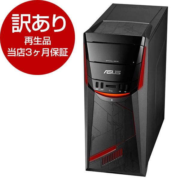 【送料無料】【再生品 当店3ヶ月保証付き】ASUS G11DF-R7G1070 [ゲーミングデスクトップパソコン(モニタなし) HDD2TB/SSD256GB DVDスーパーマルチ]【アウトレット】