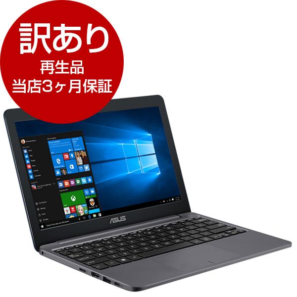 【送料無料】【再生品 当店3ヶ月保証付き】ASUS E203NA-FD025T スターグレー VivoBook [ノートパソコン 11.6型ワイド液晶 eMMC32GB]【アウトレット】