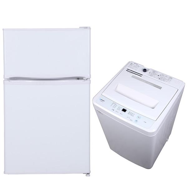 【送料無料】新品 新生活エントリー2点セット 2ドア 冷蔵庫+全自動洗濯機(5.5kg) 応援セット 家電セット 一人暮らし 1人暮らし 省エネ コンパクト 簡単 小型 シンプル 設置料金別途 学生 単身 大容量