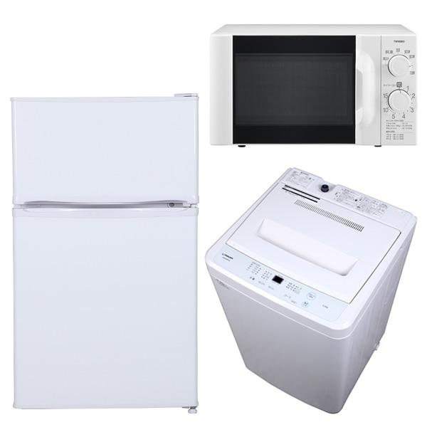 【送料無料】新品 新生活の定番3点セット(東日本専用) 全自動洗濯機 5.5kg 2ドア 冷蔵庫 電子レンジ 応援セット 家電セット 一人暮らし 1人暮らし 省エネ 小型 コンパクト 簡単 シンプル 使いやすい 設置料金別途