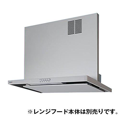 【送料無料】PANASONIC FY-MSH756D-S [スマートスクエアフード用同時給排ユニット(75cm幅・吊戸棚高60cm用)]