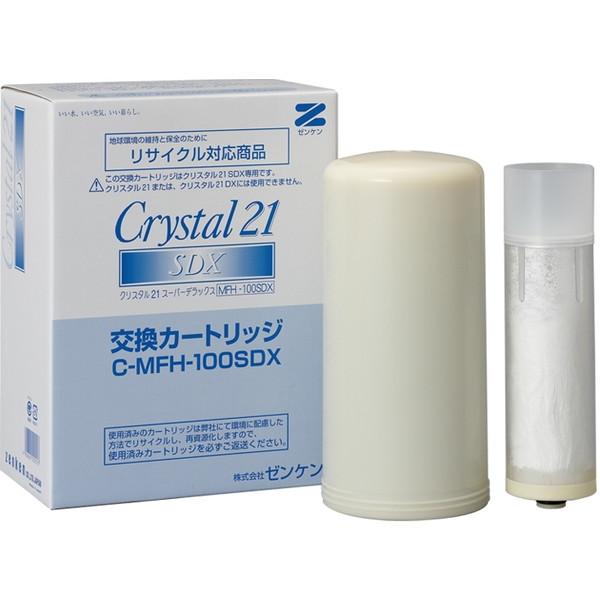 【送料無料】ゼンケン C-MFH-100SDX [クリスタル21SDX 交換カートリッジ]