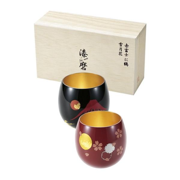 【送料無料】アサヒ 漆磨 円(madoka) お猪口ペアセット SCS-OK1001