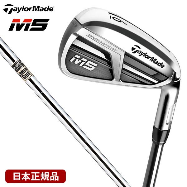 テーラーメイド M5 アイアン 単品 2019年モデル DynamicGold S200 AW 【日本正規品】