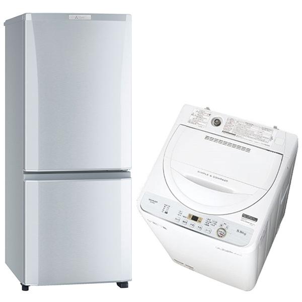 【送料無料】新品 新生活 国内メーカーハイクラス2点セット シャープ ES-GE5C 全自動洗濯機(5.5kg) 三菱 冷蔵庫(147L) MR-P15D-S 応援セット 家電セット 一人暮らし 1人暮らし 省エネ コンパクト 簡単 安心 シンプル 大容量 設置料金別途