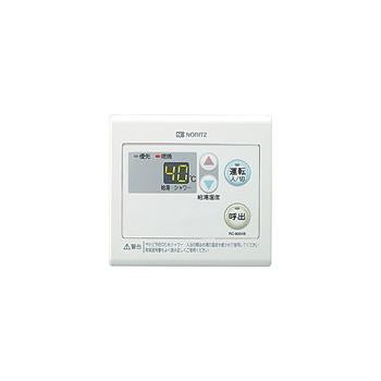 【送料無料】NORITZ RC-8001B [浴室サブリモコン(防水型)]