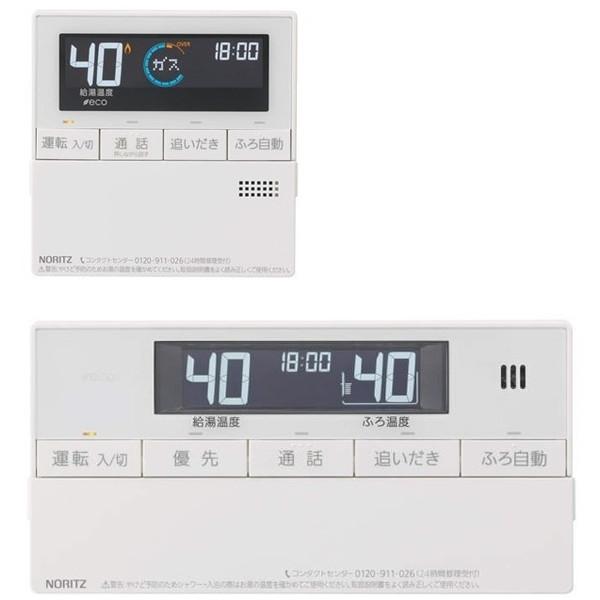 【送料無料】NORITZ RC-J112P [ガス給湯器リモコン マルチセット]