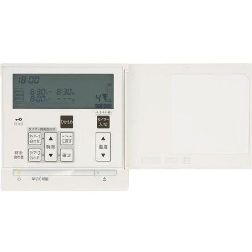 【送料無料】NORITZ RC-D804TC R30 [床暖房リモコン(1系統・センサー付)]