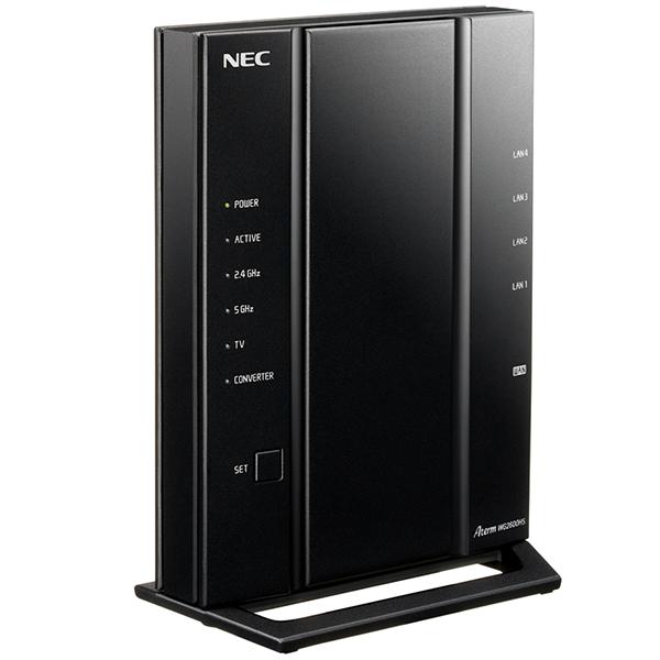 【送料無料】NEC PA-WG2600HS Aterm [無線LANルータ 親機単体(IEEE802.11a/b/g/n/ac・1733Mbps(11ac)+800Mbps(11n))]