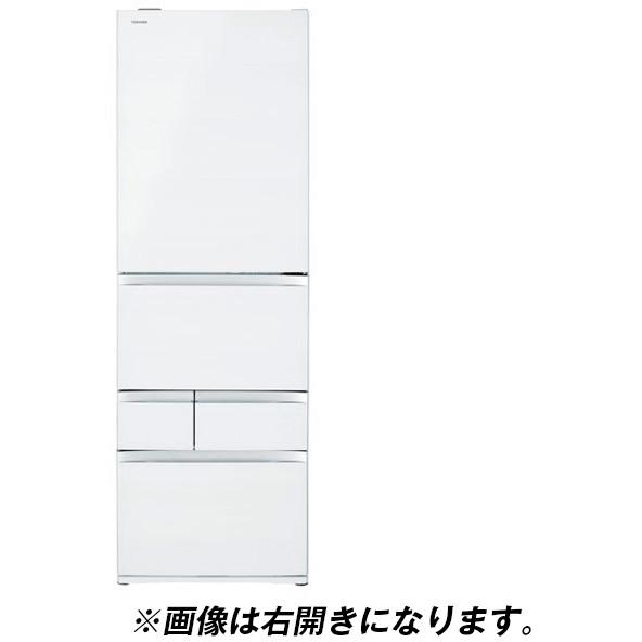 【送料無料】東芝 GR-R470GWL(UW) クリアグレインホワイト VEGETA [冷蔵庫(465L・左開き)] 【代引き・後払い決済不可】【離島配送不可】