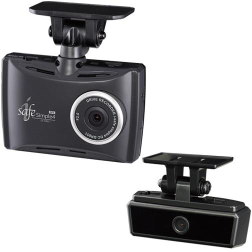 【送料無料】コムテック DC-DR651 [GPS搭載前後2カメラドライブレコーダー(2.7型・安全運転支援機能付き)]