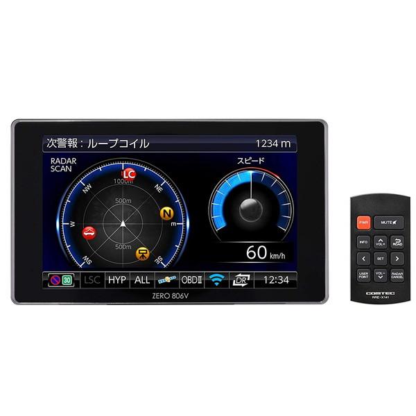 【送料無料】コムテック ZERO806V [GPSレーダー探知機(4.0型・OBD2対応・リモコンモデル)]