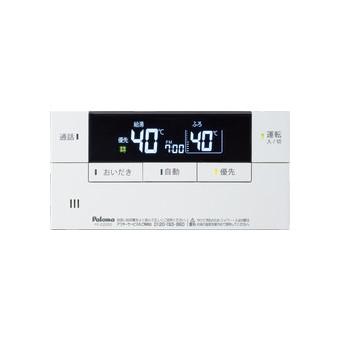 パロマ FC-226D [ガス給湯器浴室リモコン]