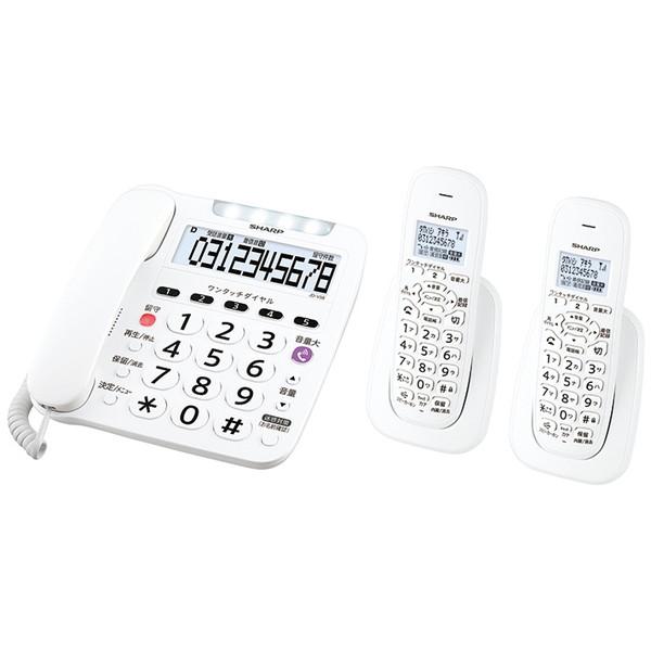 【送料無料】SHARP JD-V38CW ホワイト [デジタルコードレス電話機(子機2台)]