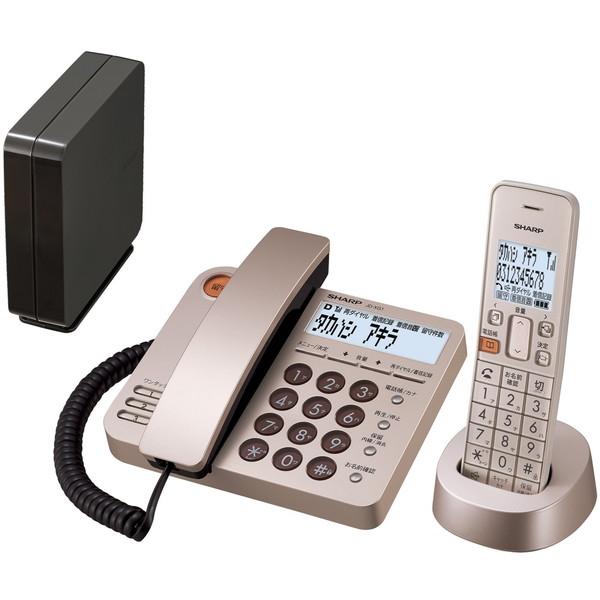 【送料無料】SHARP JD-XG1CL-N シャンパンゴールド [デジタルコードレス電話機(子機1台)]