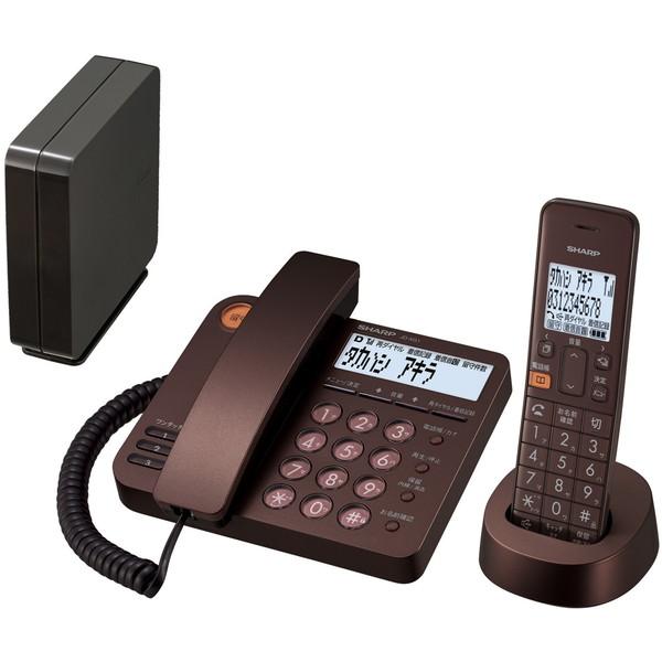 【送料無料】SHARP JD-XG1CL-T ブラウンメタリック [デジタルコードレス電話機(子機1台)]