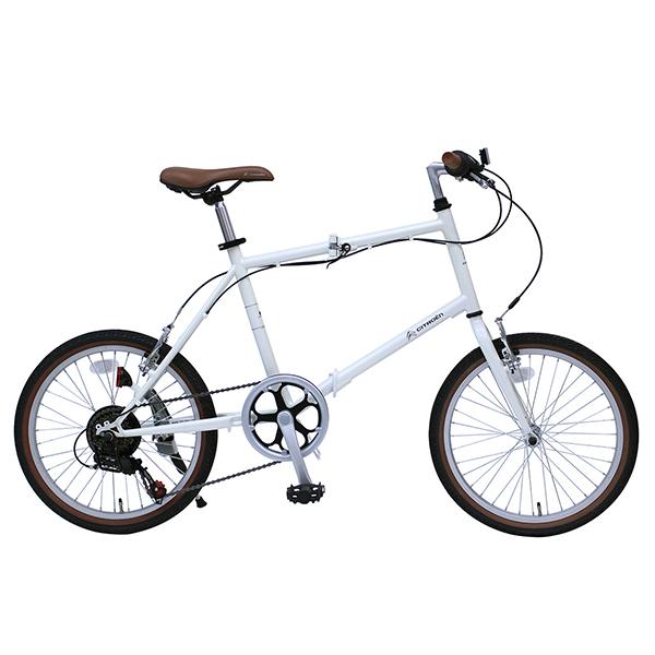 【送料無料】CITROEN MG-CTN206G バニラホワイト [折りたたみ自転車(20インチ・6段変速)]【同梱配送不可】【代引き不可】【沖縄・北海道・離島配送不可】