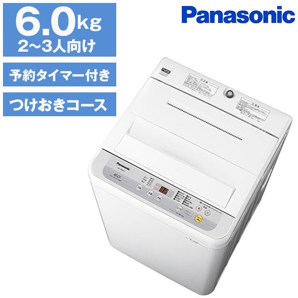 【送料無料】PANASONIC NA-F60B12 シルバー 全自動洗濯機 洗濯6.0kg 乾燥機能無 上開き 一人暮らし 新生活 新品 小型 設置