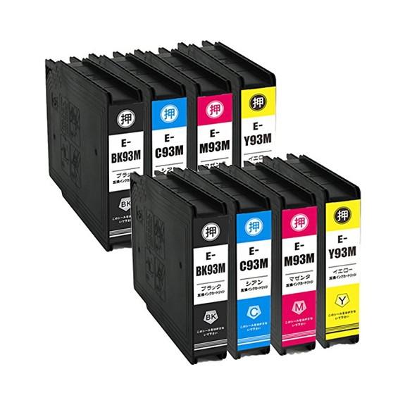 【送料無料】ウルマックス IC4CL93L ×2 / 4色セット EPSON (エプソン) 互換インク 全色顔料【同梱配送不可】【代引き不可】【沖縄・離島配送不可】