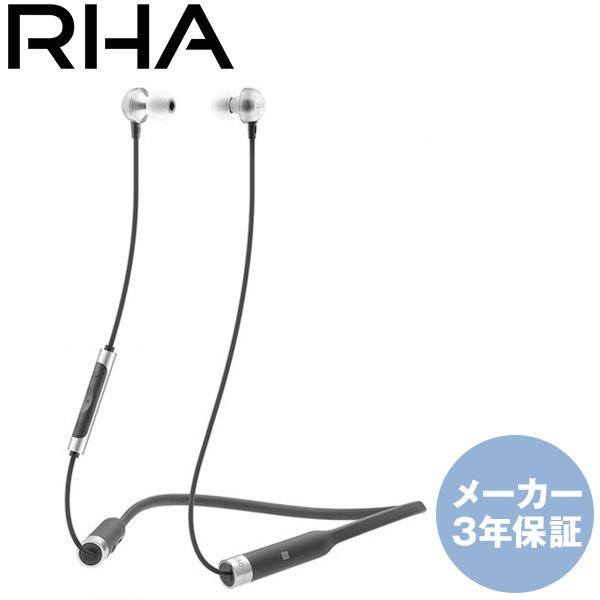 【送料無料】RHA MA650 Wireless ブラック [カナル型イヤホン(Bluetooth対応)]【3年保証】