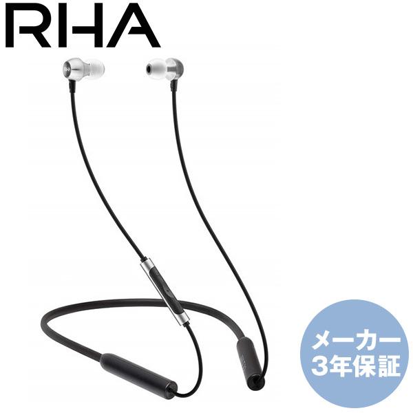 【送料無料】RHA MA390 Wireless [カナル型イヤホン(Bluetooth対応・マイク&コントローラー搭載)]【3年保証】