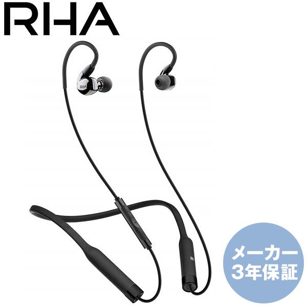 RHA CL2 Planar [カナル型イヤホン(Bluetooth対応・マイク&コントローラー搭載)]