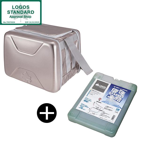 クーラーボックス 小型 大容量 保冷剤付き ロゴス(LOGOS) ハイパー氷点下クーラーXL + 倍速凍結・氷点下パックXL 2点セット R167N003 保冷バック アウトドア BBQ キャンプ 釣り