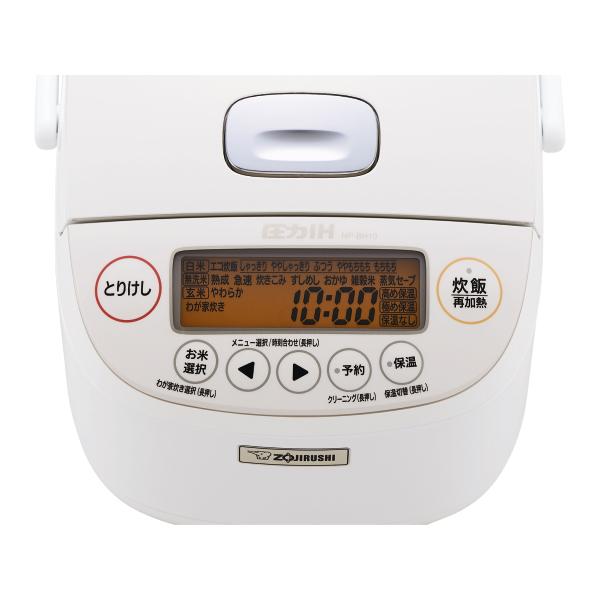 象印 NP-BH10-WA ホワイト 極め炊き [圧力IH炊飯ジャー (5.5合炊き)]