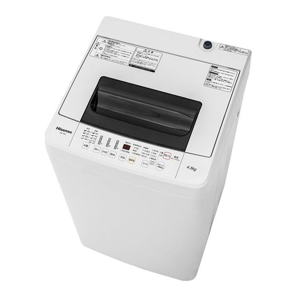 抜群の洗浄力充実の便利機能!シングルにピッタリ4.5kg 【1000円OFFクーポン12/25まで】Hisense HW-T45C [簡易乾燥機能付洗濯機(4.5kg)] ハイセンス 洗濯機 簡易乾燥機能付 全自動洗濯機 脱水 ステンレス槽 予約タイマー チャイルドロック ふたロック 排水方向左右 風乾燥 一人暮らし 新生活 上開き