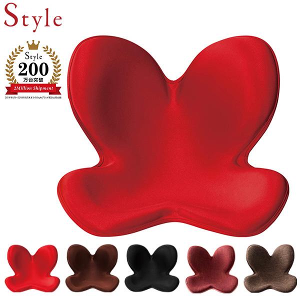 【正規品】ボディメイクシート スタイル レッド MTG Body Make Seat Style 姿勢 矯正 骨盤 クッション 腰痛 バランス