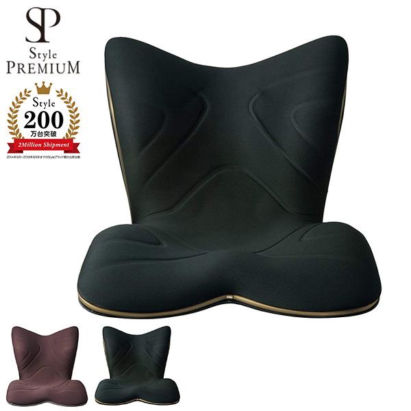 【正規品】スタイルプレミアム ブラック MTG Style PREMIUM 姿勢 矯正 骨盤 クッション 椅子 腰痛 バランス