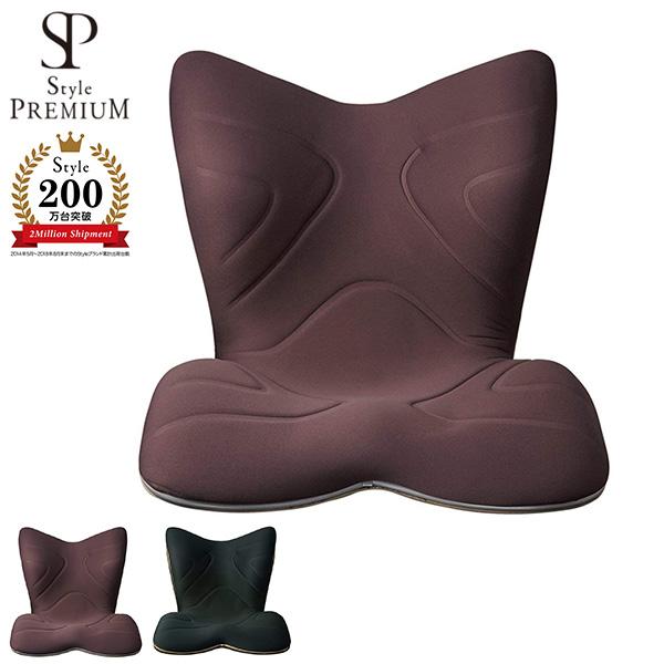 【正規品】スタイルプレミアム ブラウン MTG Style PREMIUM 姿勢 矯正 骨盤 クッション 椅子 腰痛 バランス
