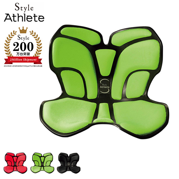【送料無料】【正規品】スタイルアスリート ブライトグリーン MTG Style Athlete 骨盤 クッション 姿勢 矯正ボディメイクシート