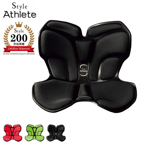 【正規品】スタイルアスリート ソリッドブラック MTG Style Athlete 骨盤 クッション 姿勢 矯正 ボディメイクシート