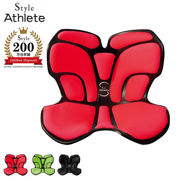【正規品】スタイルアスリート エナジーピンク MTG Style Athlete 骨盤 クッション 姿勢 矯正 ボディメイクシート