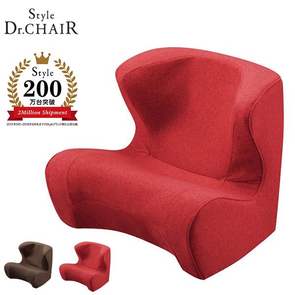 【送料無料】【正規品】スタイルドクターチェア レッド MTG Style Dr.Chair 姿勢ケア 骨盤 矯正 クッション 座椅子