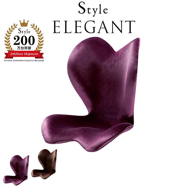 【送料無料】スタイルエレガント MTG Style ELEGANT バイオレット 姿勢 骨盤矯正 腰痛 座椅子【クーポン対象商品】