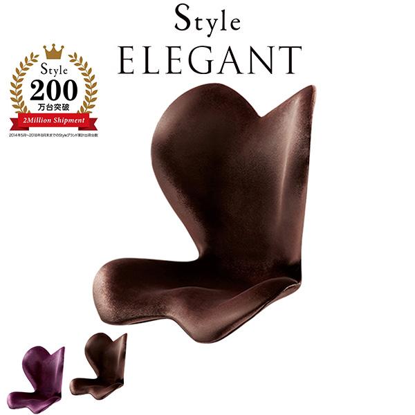 【送料無料】スタイルエレガント MTG Style ELEGANT ELEGANT 姿勢 ディープブラウン 姿勢 腰痛 骨盤矯正 腰痛 座椅子【クーポン対象商品】, グレイトブルー:3bdf6c05 --- sunward.msk.ru