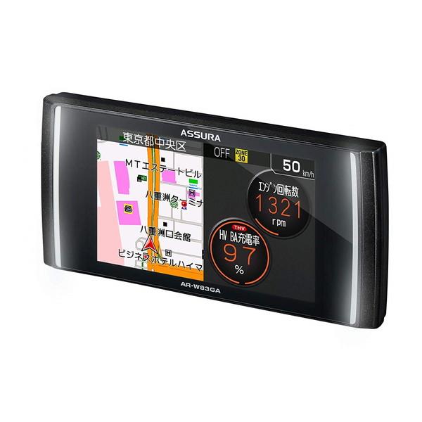 【送料無料】CELLSTAR AR-W83GA ASSURA(アシュラ) [GPS内蔵 レーダー探知機(無線LAN搭載)]