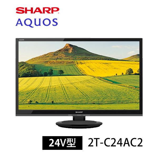 SHARP 2T-C24AC2 ブラック [24V型 地上・BS・110度CSデジタル液晶テレビ]