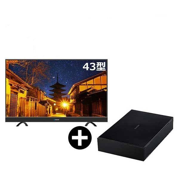 テレビ 4k対応 43インチ USB外付けハードディスク1TBセット 43V型 地上・BS・CSデジタル 液晶テレビ maxzen JU43SK03