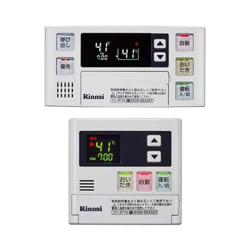 【送料無料】Rinnai MBC-120V(T) [リモコンセット(浴室リモコン+台所リモコン) 標準タイプ]