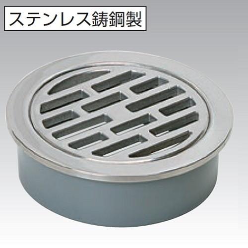【送料無料】アウス D-3VS-PU 150 [ステンレス製排水目皿(VP・VU兼用)]
