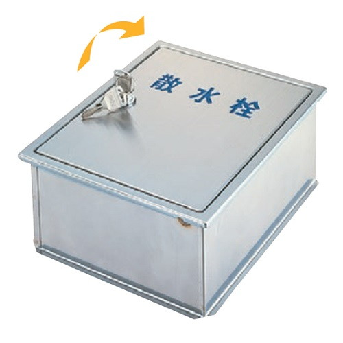 【送料無料 SB25-14】アウス SB25-14 [ステンレス製散水栓BOX・壁埋設型], 古着屋LowJack:aca1d1a1 --- sunward.msk.ru