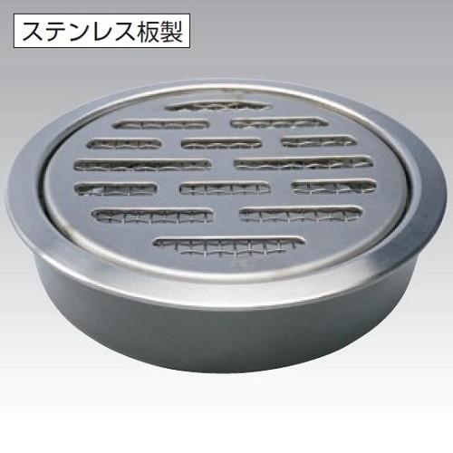 【送料無料】アウス D-3VSSB-PU 100 [ステンレス製排水目皿(VP・VU兼用)防虫アミ付]