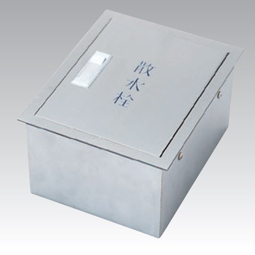【送料無料】アウス SKS-1 246x196x130~160H [ステンレス製散水栓BOX壁埋設型]