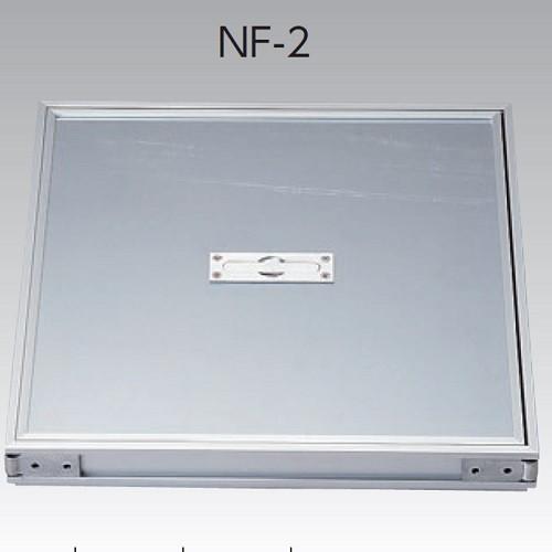 【送料無料】アウス NF-2 300 [床点検口・アルミ目地(Pタイル用)]