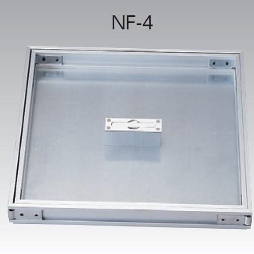【送料無料】アウス NF-4 400 [床点検口・アルミ目地(モルタル用)]