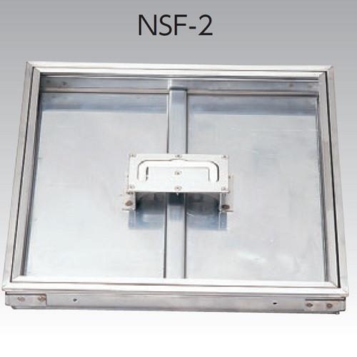 【送料無料】アウス NSF-2 450 [床点検口・オールステンレス(モルタル用)]
